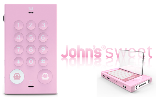 product_sweet.jpg